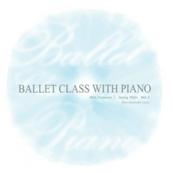 Ballet Class with Piano 2집